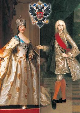 Петр III, ЕкатеринаII