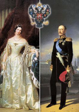 Николай I, Александра Федоровна