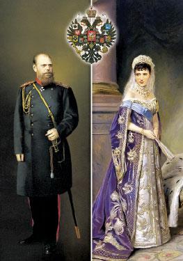 Александр III, Мария Федоровна