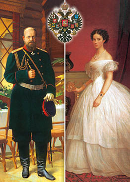 АлександрIII, Мария Федоровна