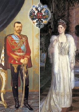 Николай II, Александра Федоровна