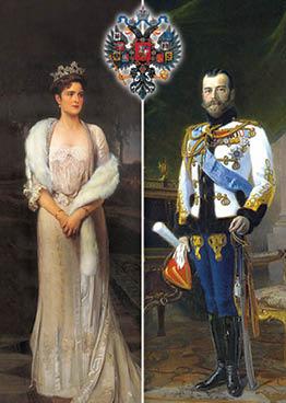 НиколайII, Александра Федоровна