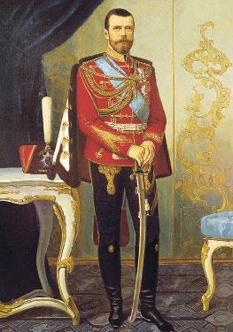 Портрет Николая II (Шильдер)