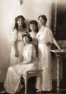 Ольга, Татьяна, Мария и Анастасия