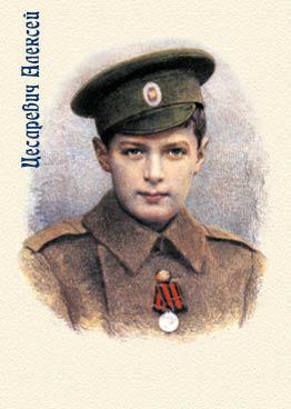 Цесаревич Алексей (Рундальцов)