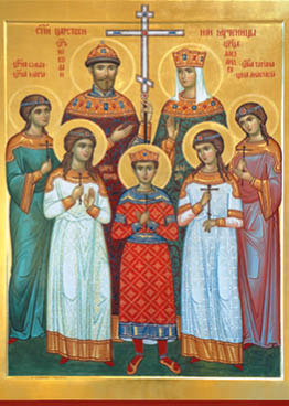 Семья НиколаяII — царств. мученики