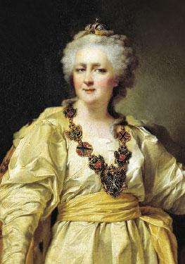 Императрица Екатерина II (Левицкий)