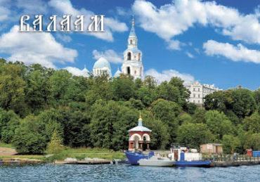 Валаам. Монастырская бухта
