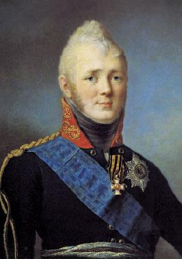 Император Александр I (Щукин)