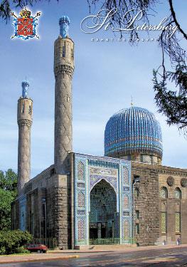 СПб. Соборная мечеть