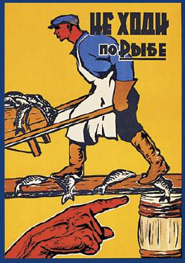 Советский плакат. Не ходи по рыбе