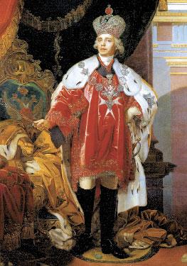 Император Павел I (Боровиковский)