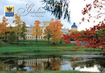 Гатчинский дворец от Карпина пруда