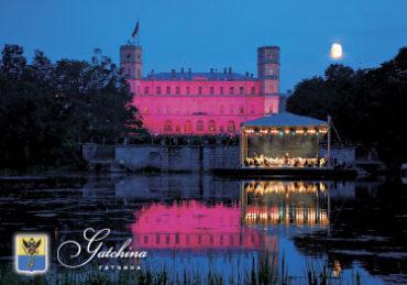Гатчинский дворец. Ночь музыки