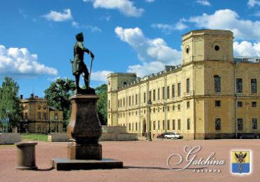 Гатчина. Гатчинский дворец