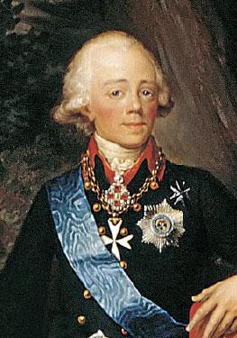 Император Павел I (Кюгельхен)