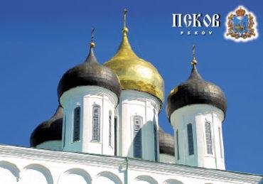 Псков. Купола Свято-Троицкого Собора