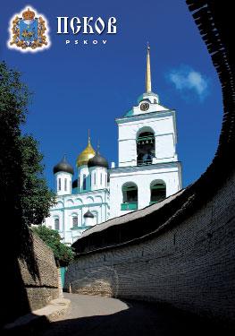 Псков. Свято-Троицкий собор
