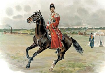 Император НиколайII в форме Собственного Конвоя