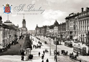 Старый СПб. Невский проспект