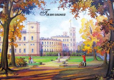 Гатчина. Вид на дворец (Кустов)