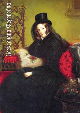 Императрица Александра Федоровна (Крюгер)