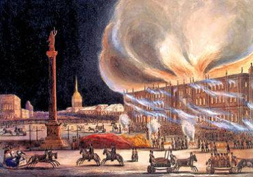 Старый СПб. Пожар в Зимнем дворце