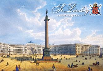 Старый СПб. Дворцовая площадь