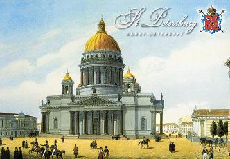 Старый СПб. Исаакиевский собор