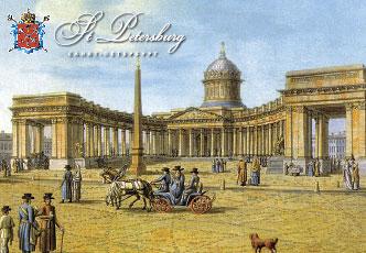 Старый СПб. Казанский собор