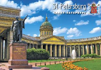 СПб. Казанский собор