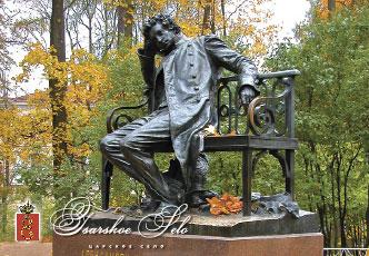 Царское Село. Памятник А.С. Пушкину