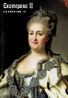 Императрица Екатерина II (Рокотов)