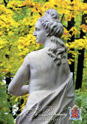 СПб. Летний сад