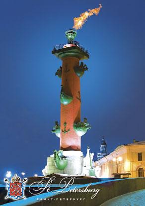 СПб. Ростральная колонна
