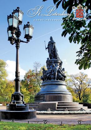 СПб. Памятник Екатерине II