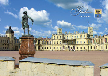 Гатчина. Гатчинский дворец. Памятник Павлу I