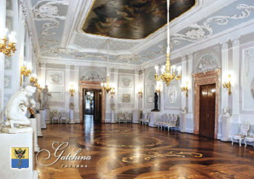 Гатчина. Гатчинский дворец. Белый зал