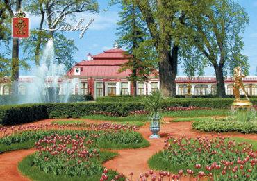 Петергоф. Монплезирский сад