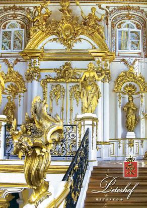 Петергоф. Большой дворец. Парадная лестница