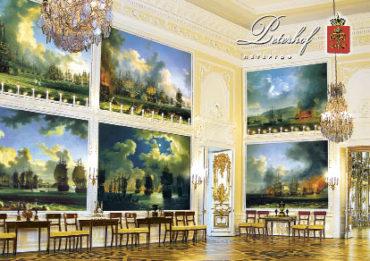 Петергоф. Большой дворец. Чесменский зал