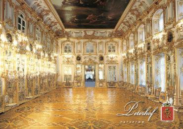 Петергоф. Большой дворец. Танцевальный зал
