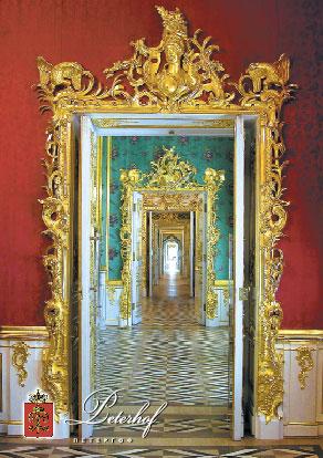 Петергоф. Большой дворец. Золотая анфилада