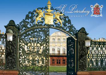 СПб. Шереметевский дворец