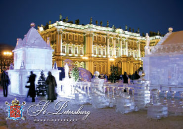 СПб. Эрмитаж. Ледяной дворец