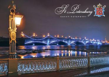 СПб. Троицкий мост