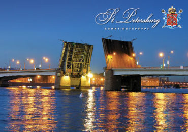 СПб. Мост Александра Невского
