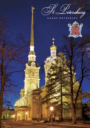 СПб. Петропавловский собор