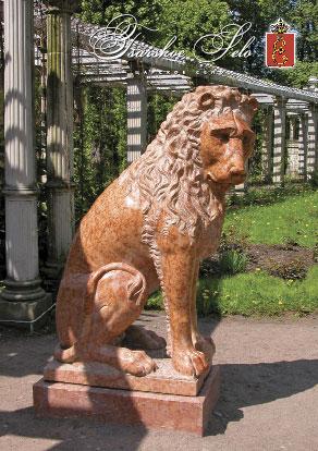 Царское Село. Лев в Собственном садике