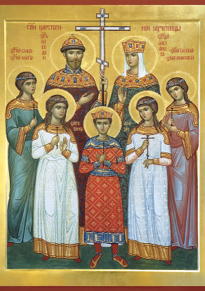 Семья НиколаяII — царственные мученики